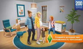 the-sims-freeplay-3