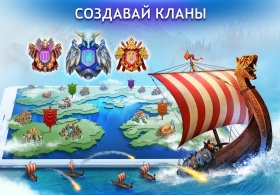 vikings-war-of-clans-4